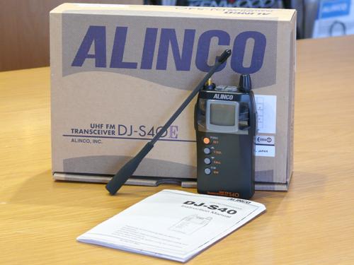 Alinco DJ-S40E