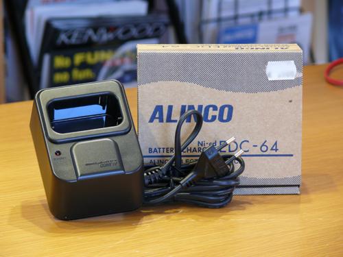 Alinco EDC-64