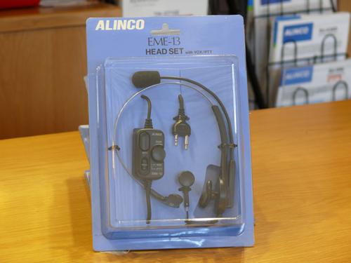 Alinco EME-13