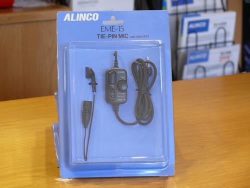 Alinco EME-15