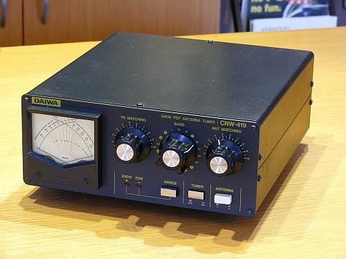 Daiwa CNW-419