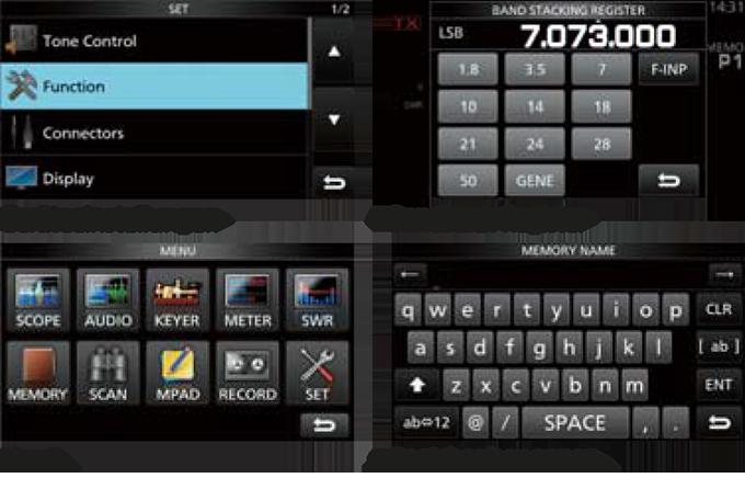 IC-7300_bedienung