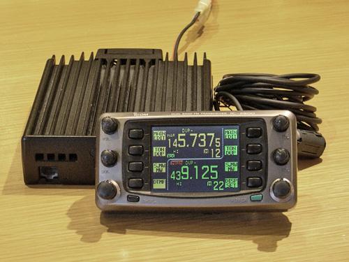 ICOM IC-2800