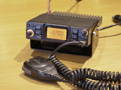 ICOM IC-281H
