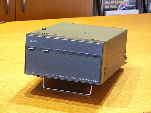 Icom AT-150