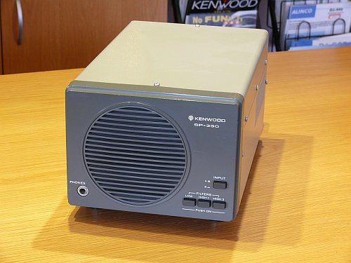 Kenwood SP-230