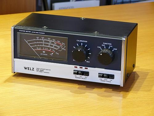 Welz SP-300