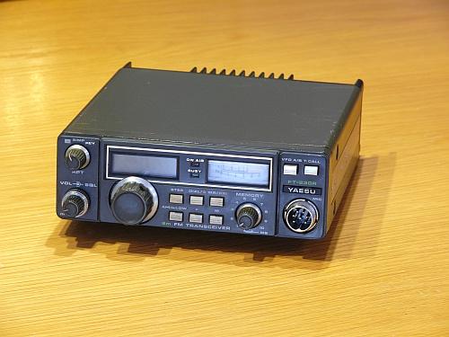 Yaesu FT-230