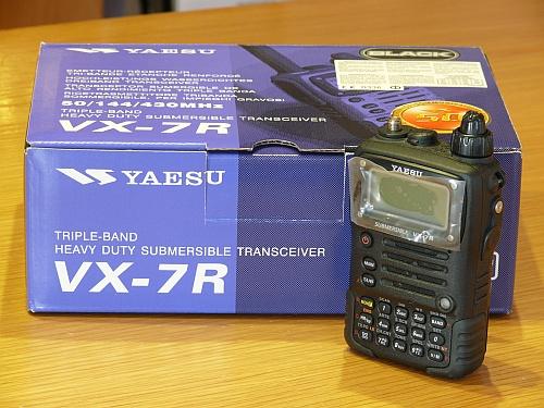 Yaesu VX-7