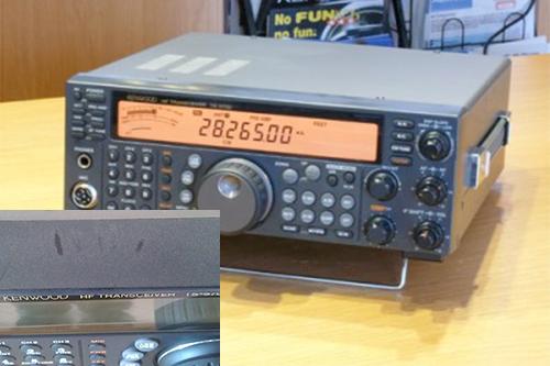 KENWOOD TS-570DG