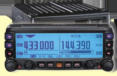 YAESU FTM-350AE