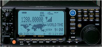 YAESU VR-5000